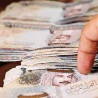 دولة البحرين ؛ الاقتصاد البحرينى ؛ عملة البحرين