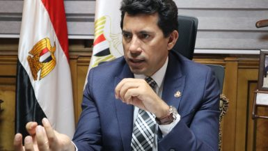 أشرف صبحى وزير الشباب والرياضة