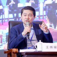 وانج هوياو
