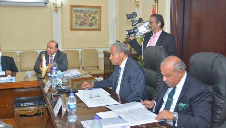 تأسيس البورصة المصرية للسلع