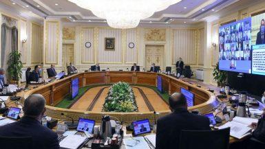 اجتماع الحكومة ؛ اجتماع مجلس الوزراء