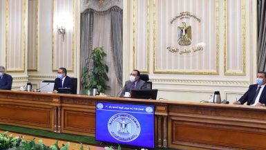 اللجنة العليا لإدارة أزمة فيروس كورونا