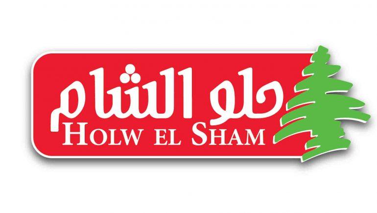 حلو الشام