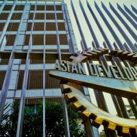 بنك التنمية الاسيوى