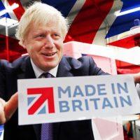 صنع فى بريطانيا