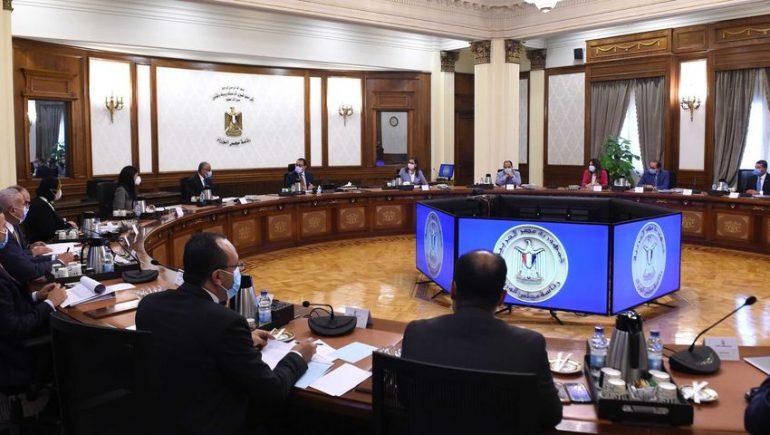 الحكومة ؛ مجلس الوزراء ؛ اجتماع اللجنة الوزارية الاقتصادية