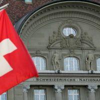 البنك المركزى السويسرى ؛ سويسرا