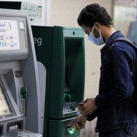 تأثير فيروس كورونا على البنوك