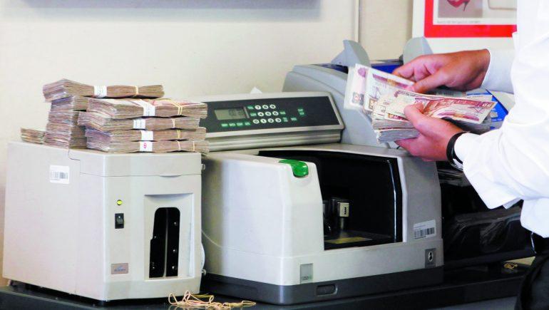 البنوك المصرية ؛ الجنيه