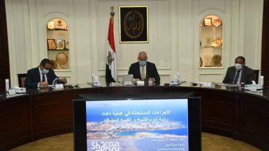 """""""الإسكان"""" تنتهى من المخطط الاستراتيجى لمدينة شرم الشيخ"""